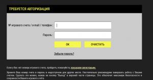 Всі ставки на спорт украина betwinner букмекерська контора