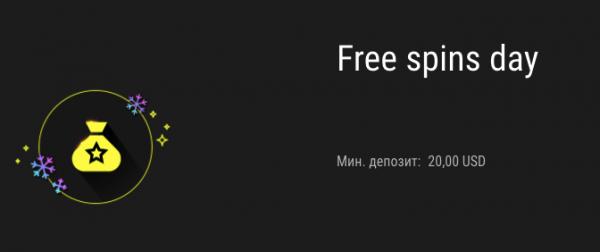30 бесплатных спинов пари матч