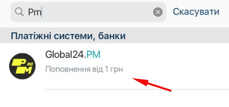 Найти Parimatch в сервисе Global 24